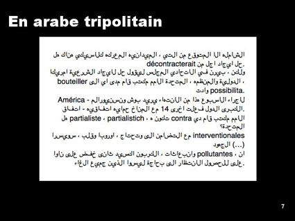 site de rencontre arabe et noir